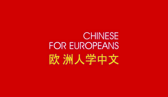 chineseforeuropeans
