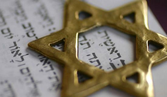 ebraismo stella david