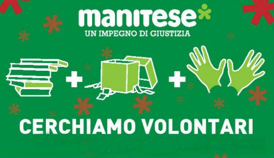 mani-tese-reclutamento-volontari-feltrinelli-2016